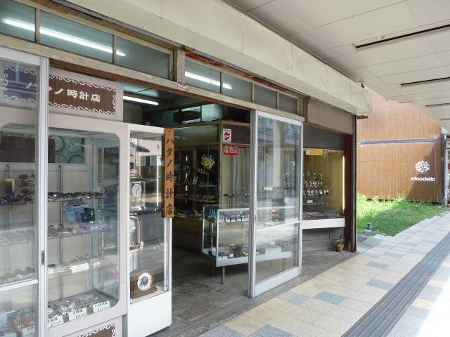 ごん太と波多野時計店-003